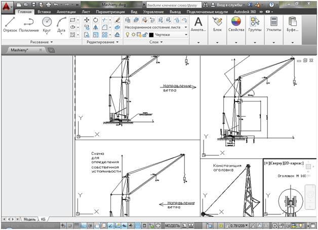 Формат dwg в Autodesk