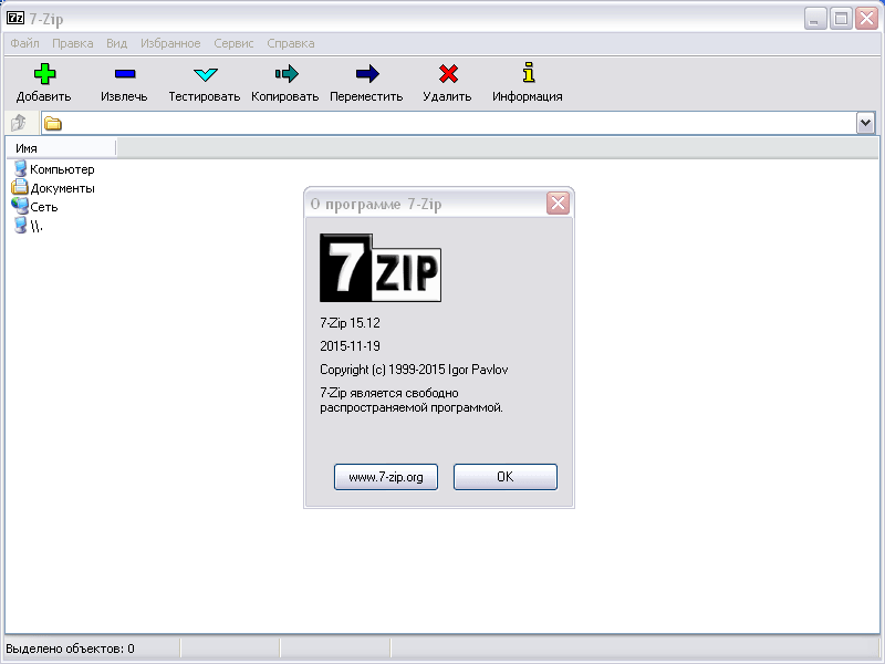 Открытый формат jar в 7-zip
