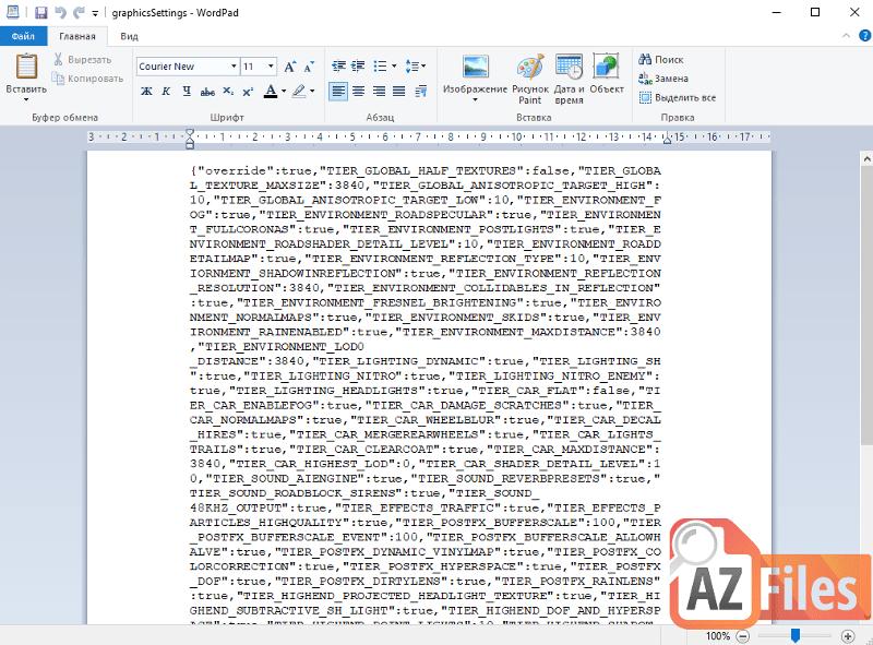 Формат Json в WordPad
